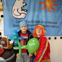 Клоун-терапия – Лечение смехом