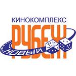 Кинокомплекс Рубеж