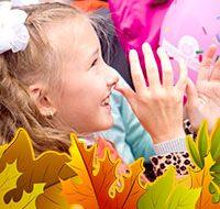 День Дружбы. Праздник-тренинг на 1 сентября Первый Звонок