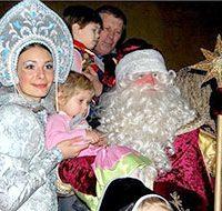 Сказочная программа для детей Новогодние Чудеса